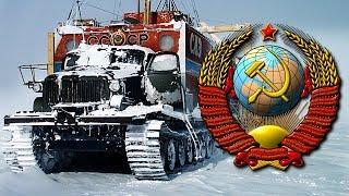 Советский вездеход, который переживет апокалипсис. Выживание в Арктике
