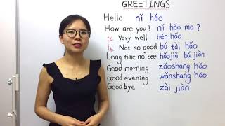 How to Greet People in Mandarin Chinese | Beginner Lesson 4
