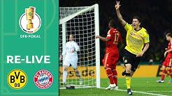 Das spektakuläre 5:2 in voller Länge! Borussia Dortmund - FC Bayern München | DFB-Pokalfinale 2012