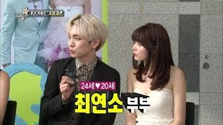 【TVPP】Key(SHINee) - Interview with Arisa, 키(샤이니) - 아리사와 ...