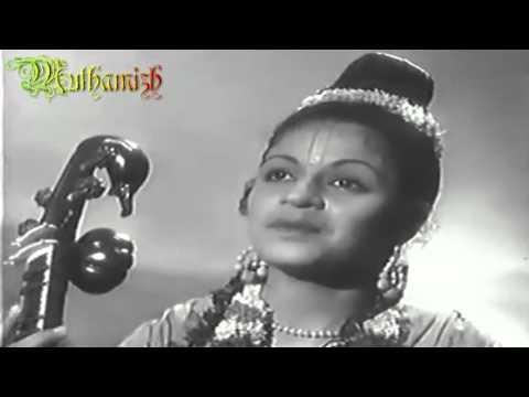Maname Kanamum|Savithiri|M. S. Subbulakshmi|Old Tamil Song.