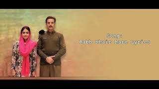 Tere supane lage aa mainu aaun Lyrics    Rabb Khair   Daana paani    Dografilms    Prashant Bhardwaj