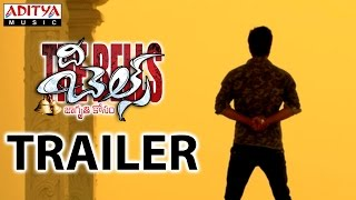 The Bells Movie Theatrical Trailer - Rahul, Neha Deshpande