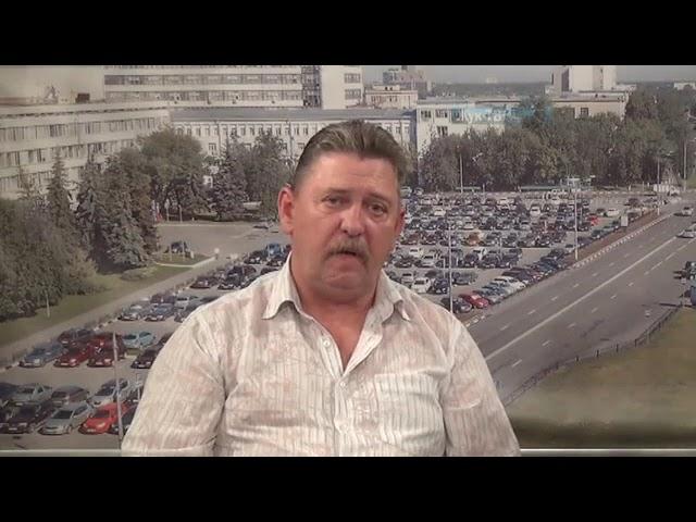 И.Кострюков рассказал об общественной организации ветеранов МВД по г. Жуковскому.