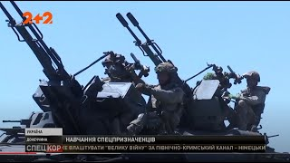 Украинский спецназ провел учения на Приазовье