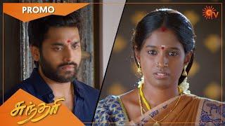 Sundari - Promo | 24 March 2021 | Sun TV Serial | Tamil Serial