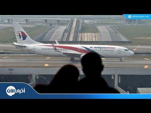طيارات إناث لأول مرة بالخطوط الجوية الماليزية  - نشر قبل 5 ساعة
