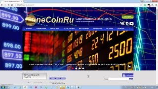 OneCoin.  Вывод денег на банковский счет. (OneCoin вывод)(Заработай на OneCoin: https://www.onecoin.eu/signup/tensions OneCoin. Вывод денег на банковский счет. (OneCoin вывод) началась новая..., 2015-09-23T15:53:03.000Z)