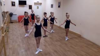 Приветствие. Урок классического танца. Театр танца АртиKIDS, г.Иркутск
