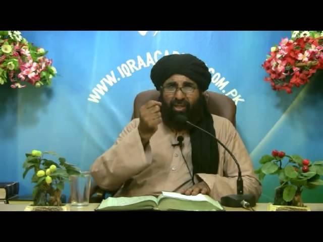 Akhri Aur Almi Risalat ka Aelan  Surrah Al A raf Ayat 158