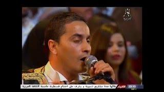 حفل اختتام تظاهرة عاصمة الثقافة العربية قسنطينة -عيساوة-