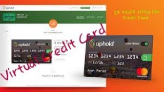 How to get a virtual mastercard easily from Bangladesh ( part 01)