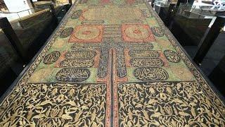 Holy Ka'aba Cover Exhibit (kiswat al-ka'bah)