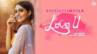 Love U (Full Song) | Sukhpreet Kaur | Gill Raunta | New Punjabi Songs 2021 | Jass Records