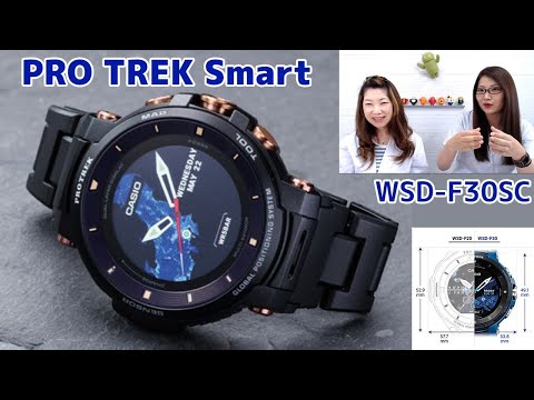 カシオPRO TREK Smart 限定モデル「WSD-F30SC」初披露の巻:スマホ総研定例会#97