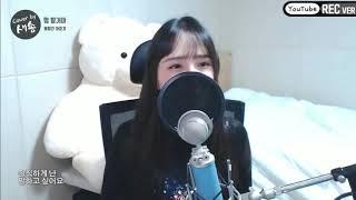 Download 볼빨간사춘기(BOL4) - 썸 탈거야(Some) COVER by 새송
