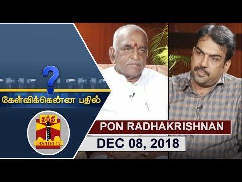 (08/12/2018) Kelvikkenna Bathil   Exclusive Interview with Pon. Radhakrishnan  Thanthi TV