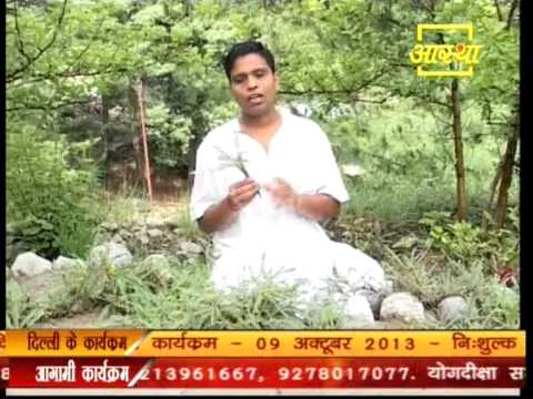 Natural cure for All Type Skin Diseases by Acharya Balkishan