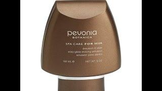 """Елітна професійна косметика """"Pevonia Botaniсa"""", лінія догляду за чоловічою шкірою """"FOR HIM"""""""