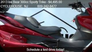 2013 ice bear 300cc sporty trike for sale in forked river