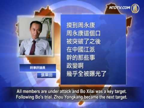 Jiang's Whole Group Under Attack as Ji Jianye Investigated
