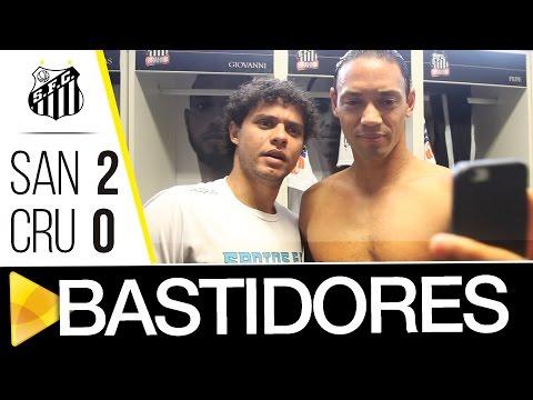 Santos 2 x 0 Cruzeiro | BASTIDORES | Brasileirão (31/07/16)