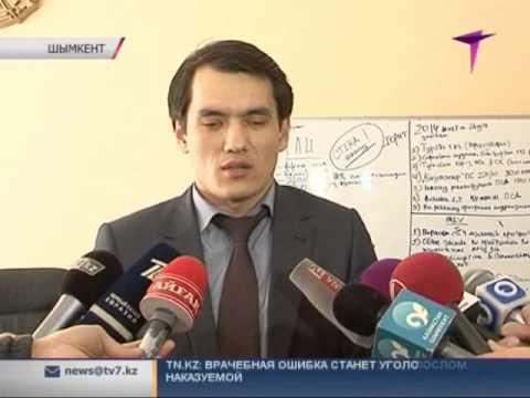 В ЮКО в 3,5 раза уменьшилась подача газа из Узбекистана