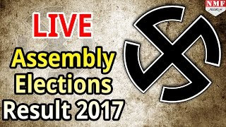 Live Assembly Election Results 2017 - UP, Uttarakhand, Punjab, Manipur, Goa