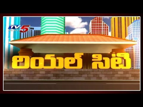 Sujan Media's Real City | Episode 160 | 9th August 2020 | TV5 News teluguvoice