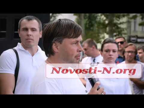 Видео 'Новости-N': на