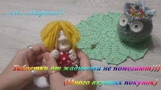 Серия 31. Нафаня, ты ли это??))/Покупки/Общение))) 1ч