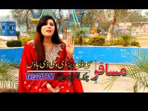 Kainat Pashto Song   Tapy 2018 thumbnail