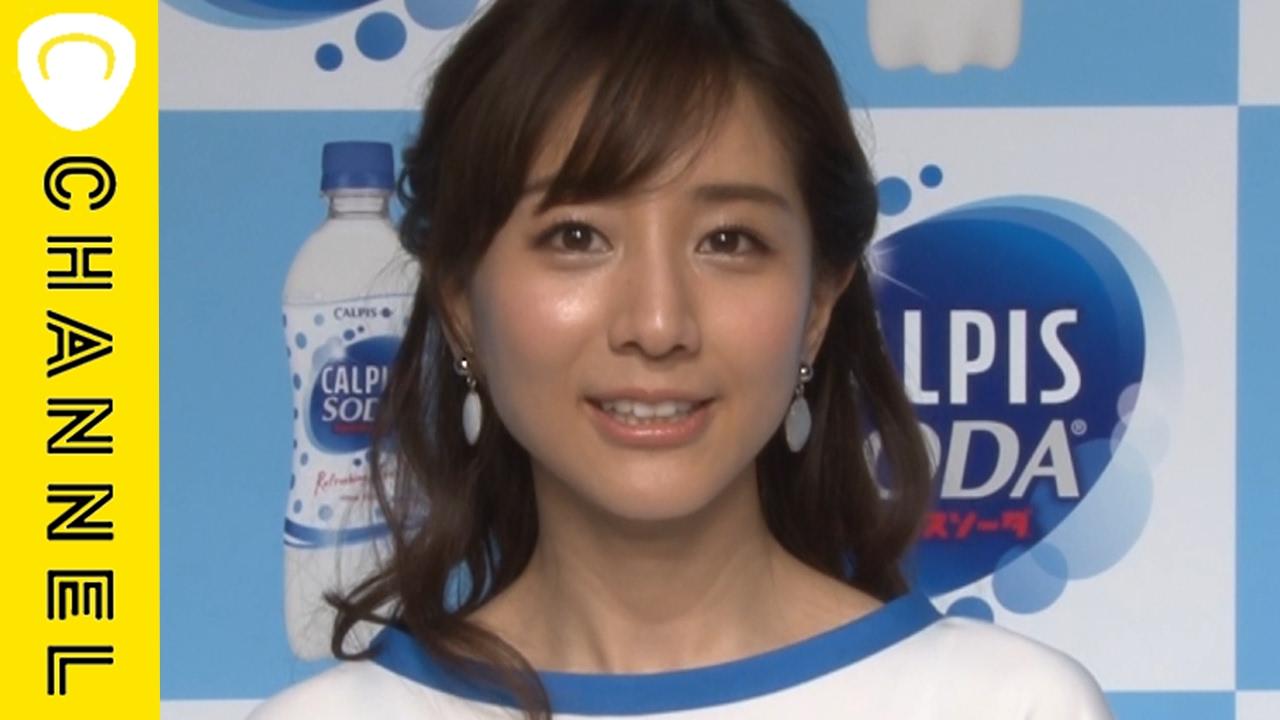 Tanaka Minami 田中みな実オススメ美容法 Tanaka Minami Recommend beauty law
