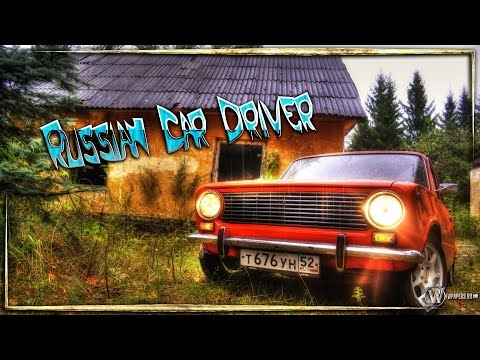 Russian Car Driver - Наследник Lada Racing Club ?)