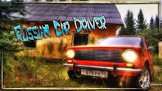 Russian Car Driver - Наследник Lada Racing Club