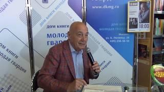 """Владимир Познер в """"Молодой гвардии"""" 16.05.2019"""