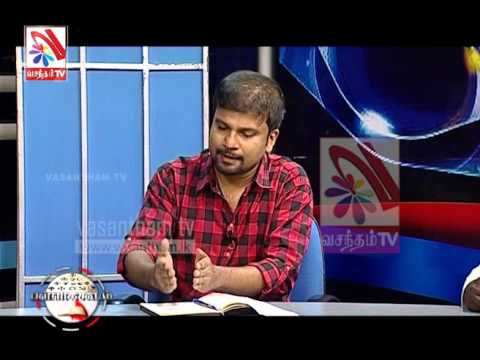 "Pallikoodam - Vasantham TV 24-04-2016 ""Importance of Civil Society Organizations"" Part 01"