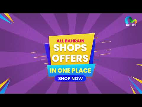 All Bahrain Shops Offers @ One Place - Buy From Your Favorite Shop.