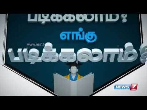LIVE Interview in News 7 Tamil | International Education Fair