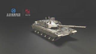 100% Stainless Steel Type 99 Tank Model Made by Beijing Jingdiao Co. Ltd.