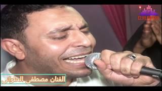 كل ما انسالك كلامك مصطفى الحلوانى فرحة زين فراج كوم بلال 2019
