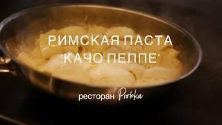 видео Рецепт Каламарата