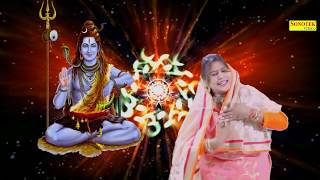 भोले बाबा के हिट भजन : कावड़ लेने आई सु || Sunita Panchal || Bhole Baba Song