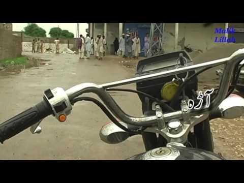 Talib Hussain Dard... Eid Nibha Cha