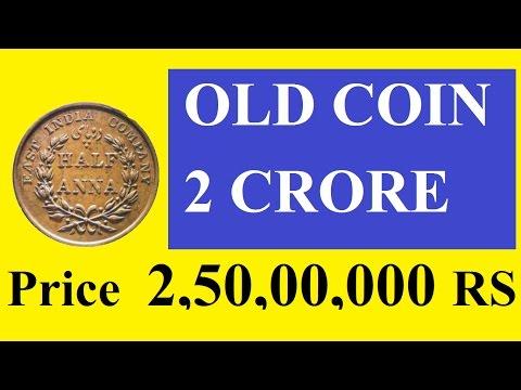 SELL OLD COINS AND BECOME MILLIONER | अपने पुरने सिक्को को बेच कर कमाए लखो रुपय
