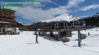 Катаемся на горных лыжах в Канаде на курорте Sunshine