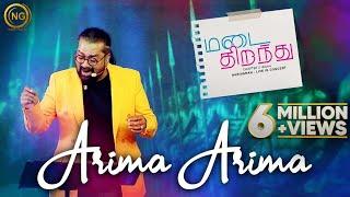 Arima Arima | Enthiran | Hariharan | Chandrayi | Madai Thirandhu | Chapter 2 Uyire| Noise and Grains