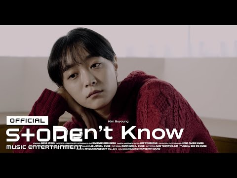 Youtube: Don't Know / Kim Suyoung
