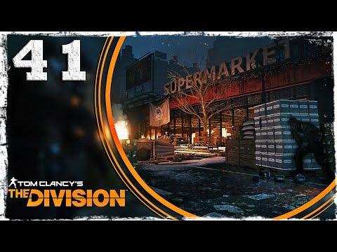 Смотреть прохождение игры Tom Clancy's The Division. #41: Зеки. Боль..
