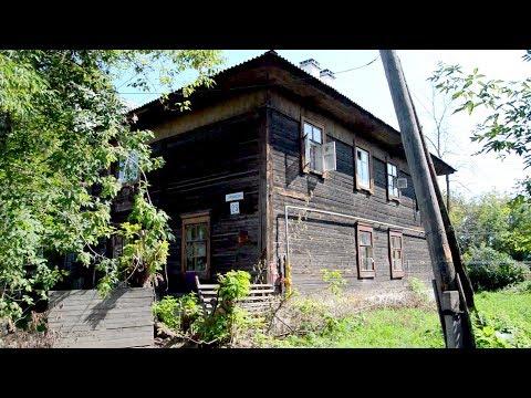 Старые дома на улице Ереванская в Екатеринбурге